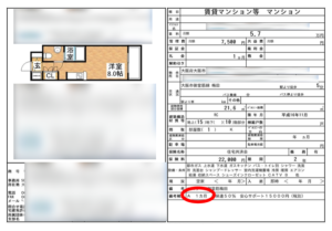 大阪梅田の空室図面4
